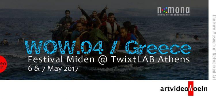 wow-04-ath17